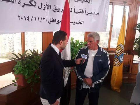 الكاف والكرة المغربية