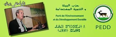 رئيس حزب البيئة احمد العلمي يعقد لقاء تواصليا بمحطة زيز بدار الكداري واخرى ببلقصيري