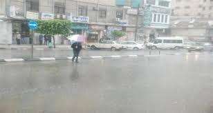 الاحوال الجوية بالمغرب ستعرف سقوط امطار عاصفية ابتداء من يوم غد الثلاثاء