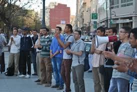 احتجاجات الاطر العليا امام مبنى محكمة الاستئناف بالرباط.