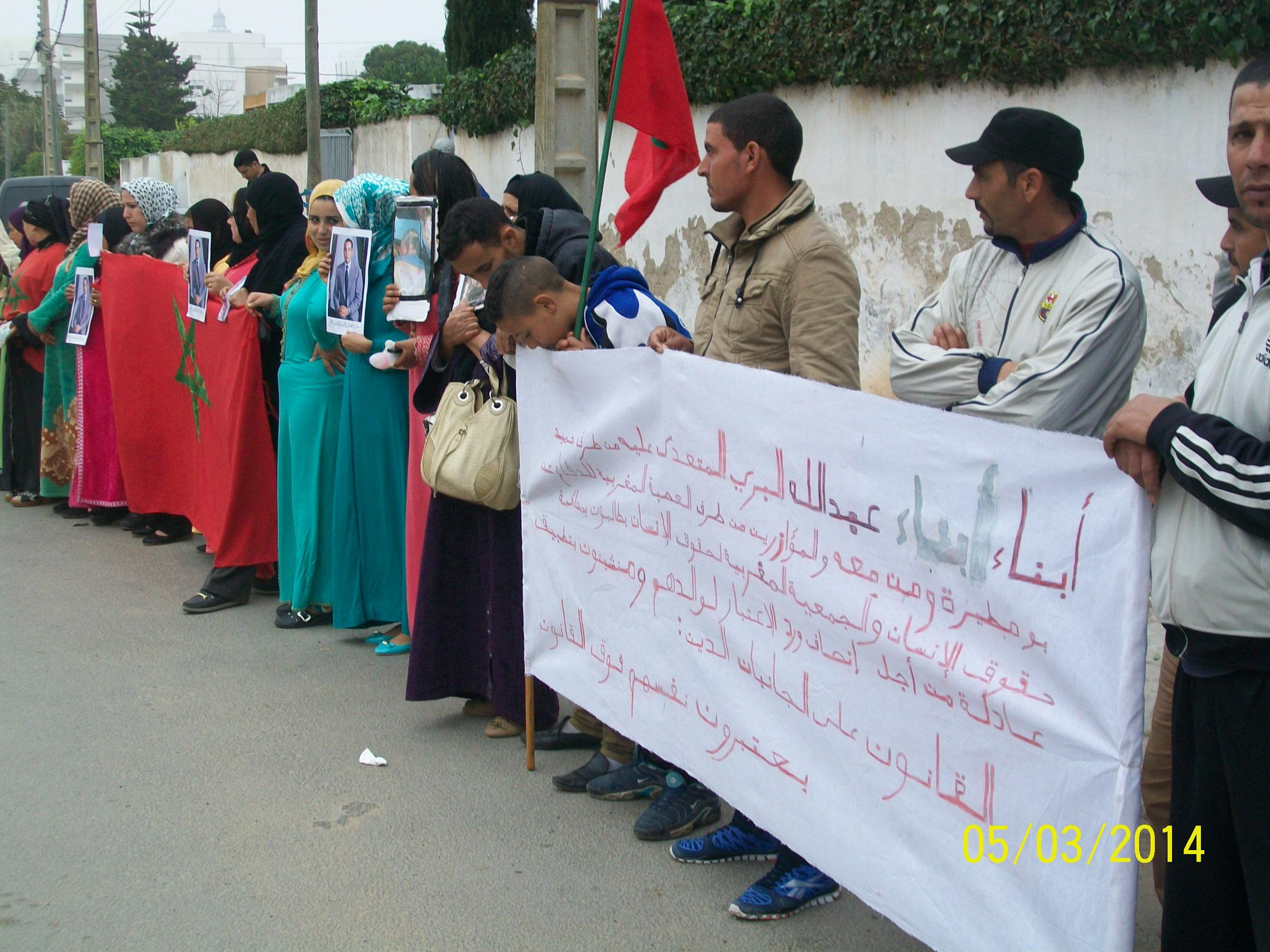 وقفة احتجاجية امام مدخل محكمة الاستئناف بالجديدة.