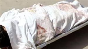 العثور على جثة فرنسي محروقة بمارتيل.