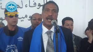 ميلود مخاريق على رأس الاتحاد المغربي للشغل لولاية ثانية