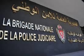 الشرطة بآسفي تعتقل قاتل رجل الأعمال
