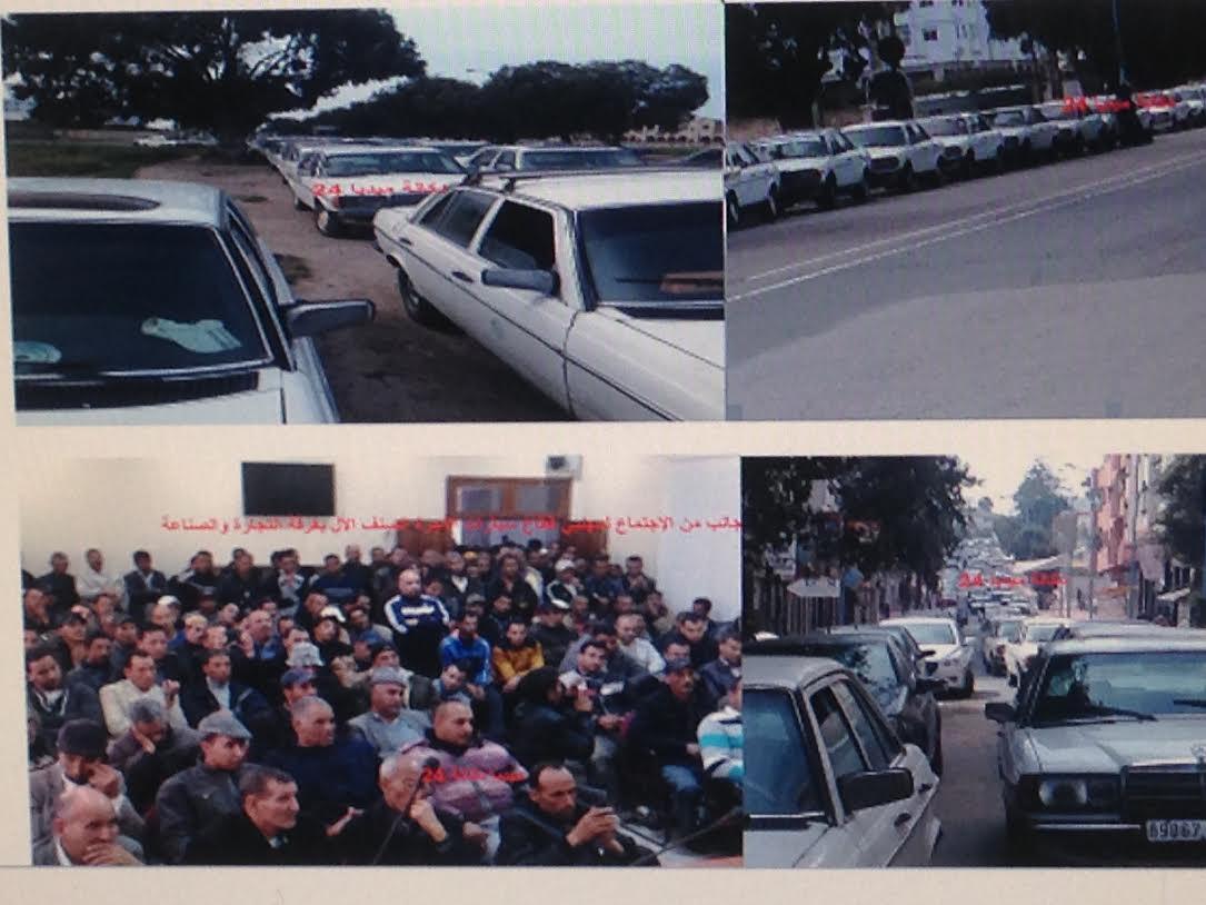 وقفة احتجاجية لمهنيي سيارات الاجرة الصنف الاول.