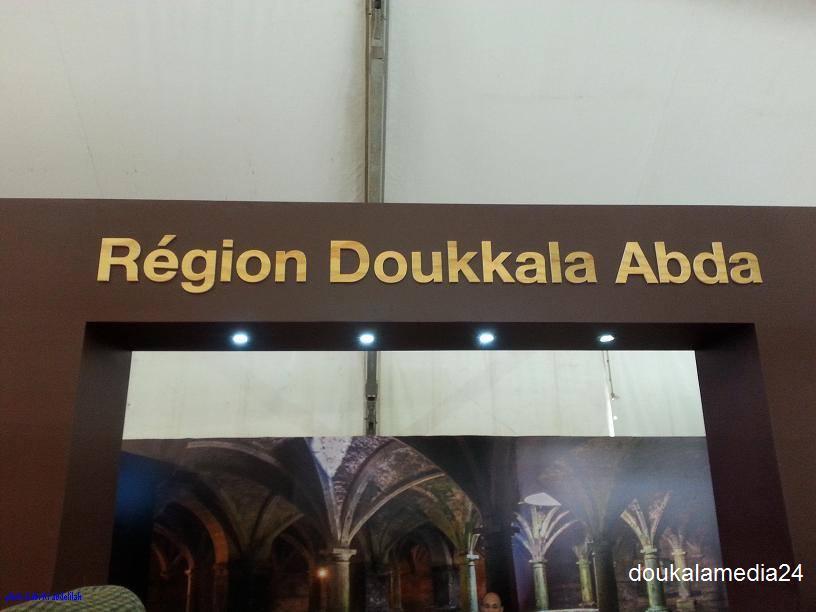 مكناس : الأمير مولاي الحسن يعطي انطلاقة النسخة العاشرة لمعرض الفلاحة