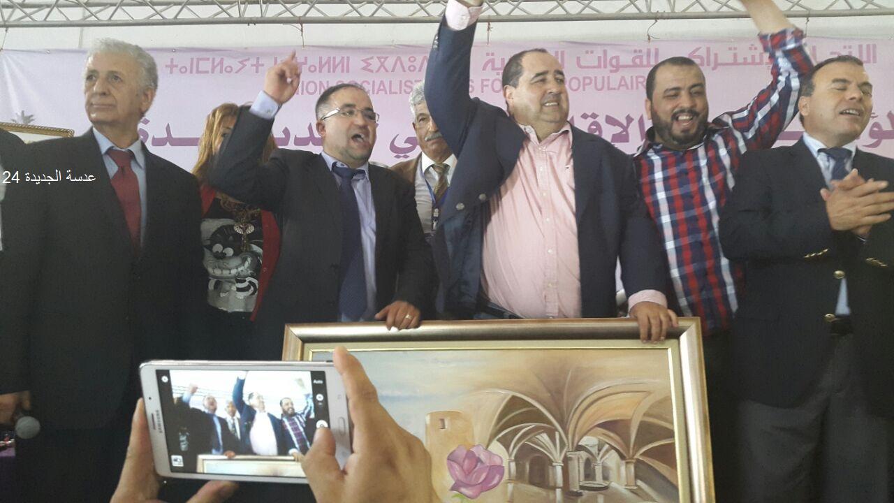 ادريس لشكر يترأس رفقة البرلماني امحمد الزهراوي المؤتمر الخامس بالجديدة