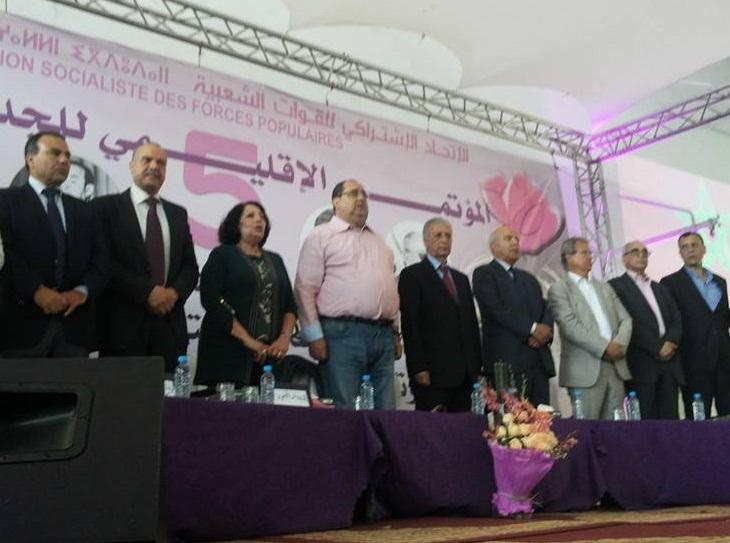 النائب البرلماني امحمد الزهراوي يقود اقليميا سفينة الاتحاد الاشتراكي