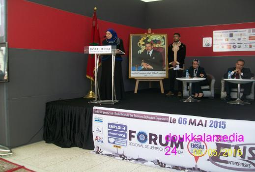 وزيرة التعليم العالي السيدة سمية بن خلدون تعطي انطلاقة الملتقى الجهوي الثالث للتشغيل بالجديدة