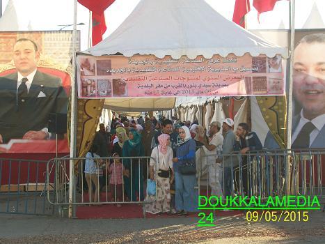 سيدي بنور:المعرض السنوي لمنتوجات الصناعة التقليدية