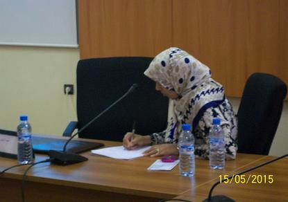 جامعة شعيب الدكالي : الطلبة الدكاترة الجغرافيون ينظمون يومان دراسيان برحاب كلية الآداب و العلوم الانسانية بالجديدة