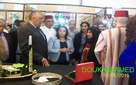 المعرض الجهوي للصناعة التقليدية يخلد الذكرى العاشرة للمبادرة الوطنية للتنمية البشرية