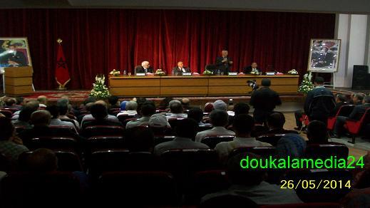 وزير التعليم العالي يشرف على تنصيب الرئيس الجديد لجامعة شعيب الدكالي بالجديدة