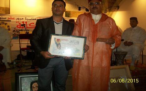 بلاغ صحفي لمدير مهرجان دكالة للشعر من تنظيم جمعية الاسماعلية للتواصل و التنمية الاجتماعية