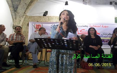 الفنانة الواعدة كوثر بوعبيد في حوار شيق مع جريدة دكالةميديا24
