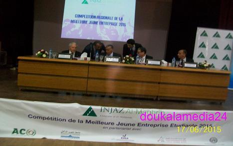 الجديدة :ENCG تحتضن انجاز المغرب (INJAZ AL-MAGHRIB)