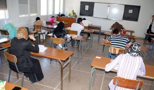 26427 مترشحة ومترشحا بجهة دكالة-عبدة يجتازون امتحانات السنة الثانية لنيل شهادة البكالوري