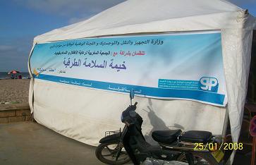 الجديدة: نصب خيمة السلامة الطرقية من أجل التوعية و الارشاد