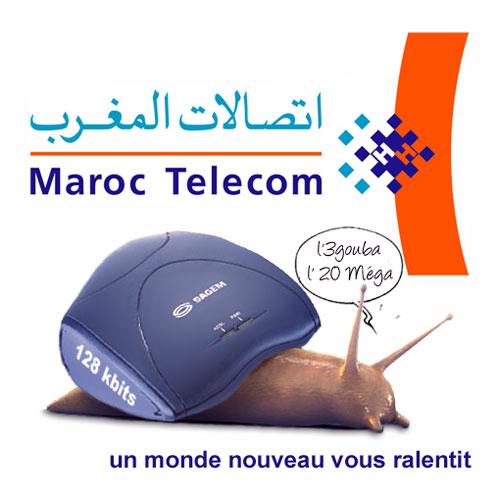 اتصالات المغرب بالجديدة خدمة دون المستوى