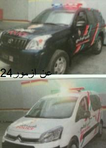 الحموشي يجدد حضيرة سيارات الأمن