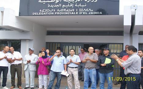 الجديدة: النقابات التعليمية تنظم وقفة احتجاجية أمام مقر نيابة التعليم