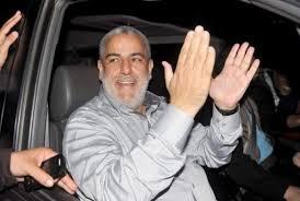 الجديدة :عامل الجديدة يعلن عن نتائج الانتخابات بمقر عمالة الاقليم ;و يزف خبر تصدر PJD ب 14 مقعدا