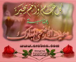 جريدة دكالةميديا24 تتقدم بتهنئة العيد الى الملك محمدالسادس و الى الزوار و القراء