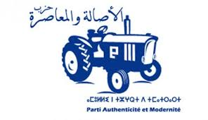 نتائج انتخابات جماعة الحوزية تعلن رسميا اكتساح حزب البام بحصوله على 24 مقعدا