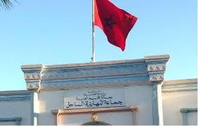 عاجل :جماعة المهارزة الساحل تستجم بعيدا عن مجالها الترابي