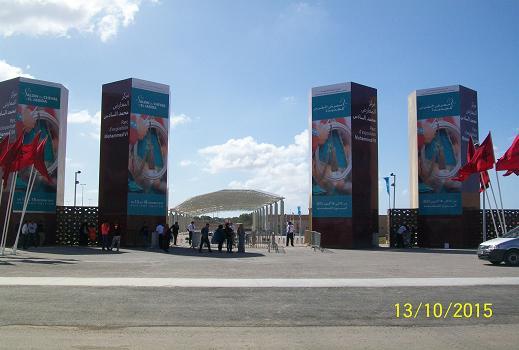 الجديدة:عروض فنية لضيف الشرف للدورة الثامنة  دولة البرتغال