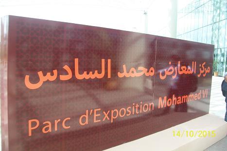 معرض الفرس:OCP يقدم شروحات أمام عدسات و أقلام صحافية برواقه داخل معرض الفرس بالجديدة