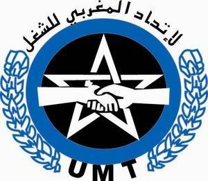 نقابة الصحافيين المغاربة المنضوين تحت UMT