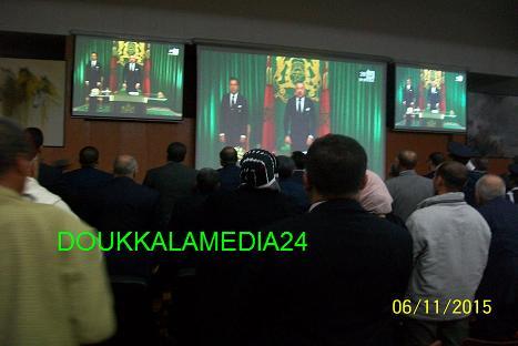 الاحتفال بذكرى المسيرة الخضراء 40 سنة و الخطاب الملكي شعار القاعة الكبرى لعمالة الجديدة