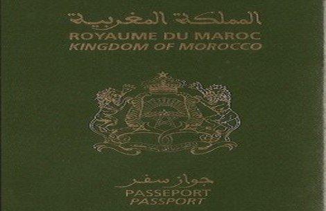 وزارة الداخلية تلغي جواز السفر المكتوب بخط اليد وهذا ما قررته في هذا الشأن