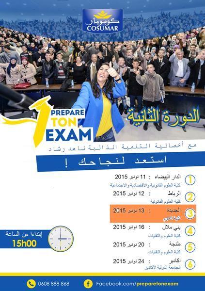 =La Faculté des Sciences d'El Jadida et legroupe COSUMAR preparent la 2eme edition de la tournee=prepare ton examen
