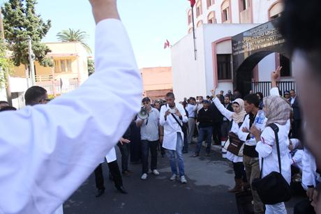 مسيرة احتجاجية مشيا على الأقدام لطلبة مركز التربية و التكوين