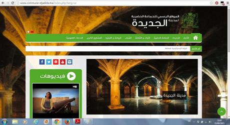 موقع الكتروني للجماعة الحضرية للجديدة كلفته 200.000 درهم