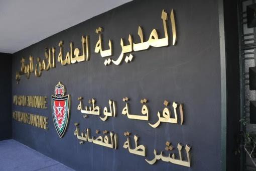 الشرطة القضائية تعتقل عصابة متخصصة في ترويج المخدرات بينهم سائق طاكسي صغير