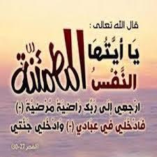 تعزية في وفاة والد الاعلامية و الفاعلة الجمعوية السيدة نجاة حاسني