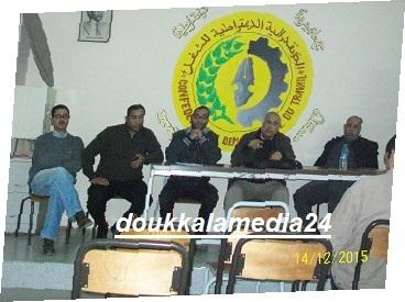المكتب الاقليمي للنقابة الوطنية للتعليم يعقد ندوة صحفية