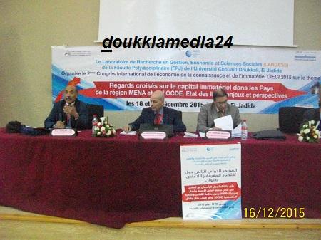احتضان الكلية متعددة التخصصات بالجديدة للمؤتمر الدولي 2 حول اقتصاد المعرفة و اللامادي