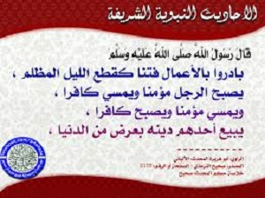 أنشوذة دينية تتغنى بالرسول =صلى الله على محمد = تقدمها الجريدة بمناسبة ذكرى عيد المولد النبوي