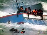 توقيف 3 مهاجرين سريين بميناء الجرف الأصفر