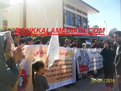 وقفة تضامنية مع المعتقل الحقوقي أمام محكمة الاستئناف بالجديدة