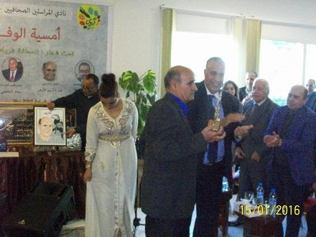 نادي المراسلين بازمور في خطوة تكريمية تاريخية بأمسية الوفاء