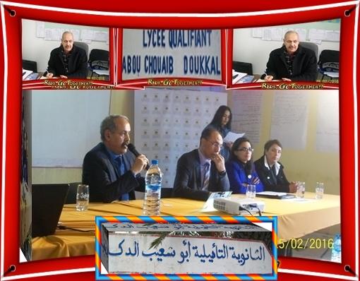 الثانوية التأهيلية  بوشعيب الدكالي بالجديدة تتواصل ادارة و تلاميذا مع انجاز المغرب