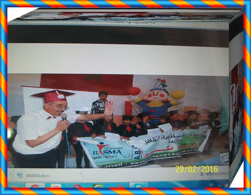 """L'association """"Basma"""", sème la joie pour toute la ville d'El Jadida"""