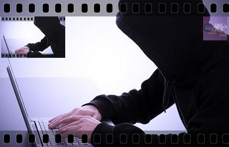 احذروا مقتنيات موقع -Avito- الأمن يحقق في شكايات ضحاياه