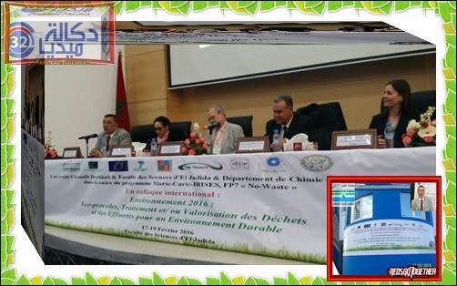 Universite Chb doukkali : Environnement 2016:Eco -procedes. traitement et/ou Valorisation des Dechtes et des Effluts pour un Environnement Durable- du 7 au 19 fevrier 2016 a la faculte des sciences d'el jadida