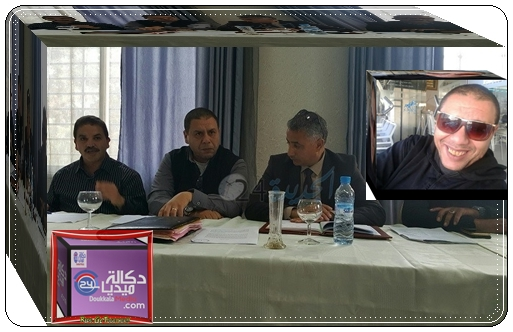 الأستاذ عبد الحميد صبري على رأس المكتب المحلي للمركز المغربي لحقوق الإنسان بالجديدة
